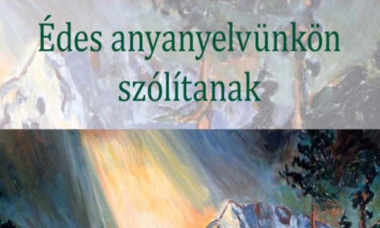 """A magyar költészet napja - """"Édes anyanyelvünkön szólítanak"""" - ELMARAD"""